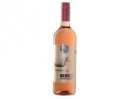 Birkás kékfrankos Rosé száraz rosé bor2015 0.75l