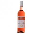 Günzer Tamás Villányi Rosé száraz rosé bor 0.75l
